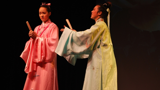 Androgyny and Gender Negotiation in Contemporary Chinese Women's Theatre (AS-215s)