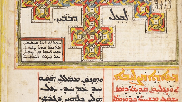 Photo of Middle Eastern medieval manuscripts