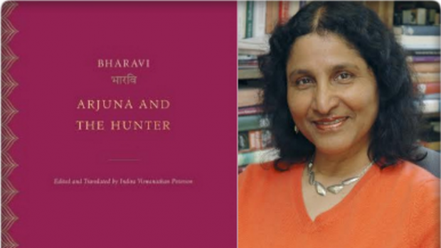 Indira Viswanathan Peterson, Arjuna and the Hunter
