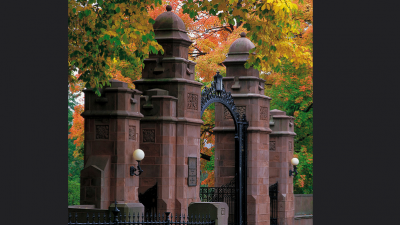MHC Gates in Fall