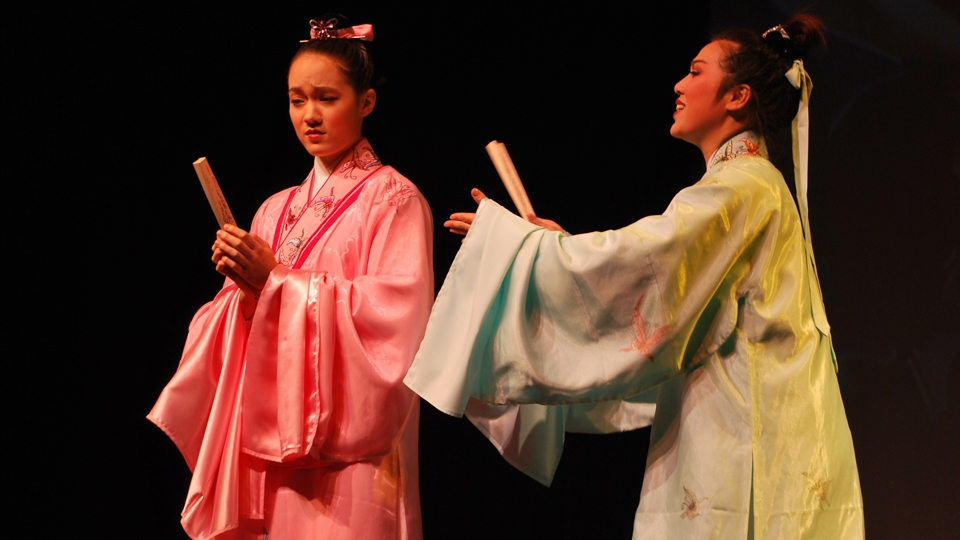 Asian Studies 215s: Androgyny and Gender Negotiation in Contemporary Chinese  Women's Theater