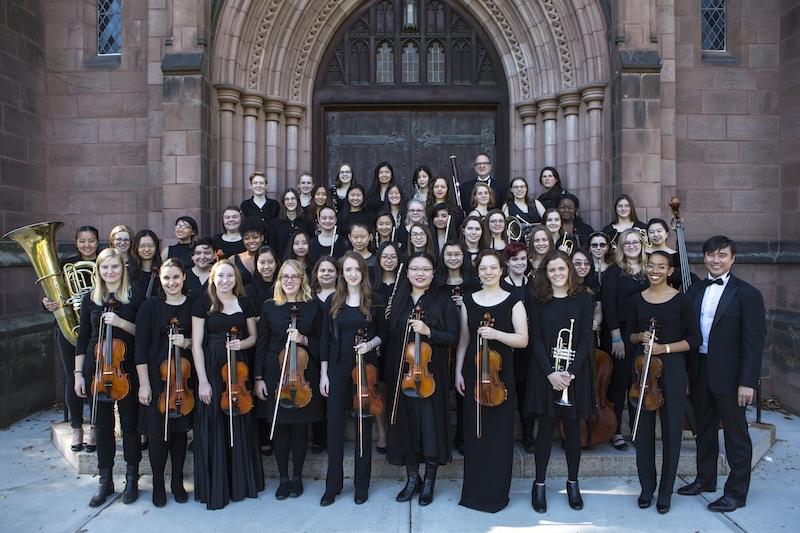 2017 Orchestra Group Photo