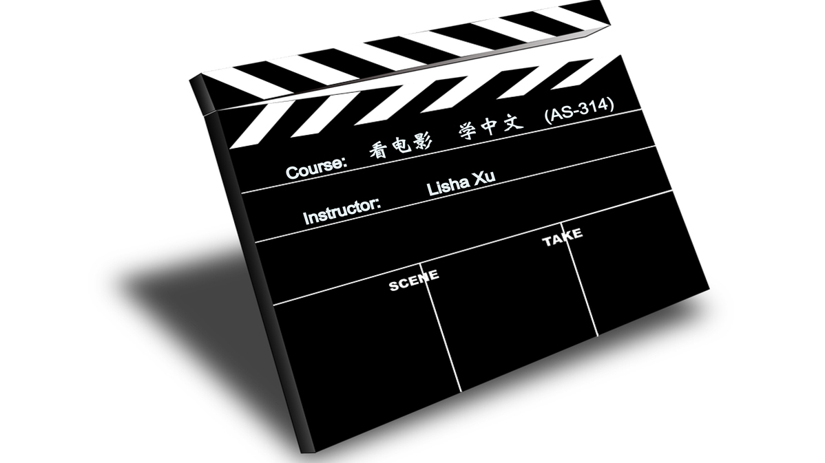 Film Clap Board Graphic
