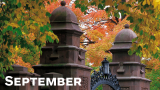 September at MHC - Gates in front of brightly colored leaves