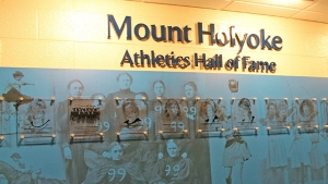 MHC Athletics Hall of Fame